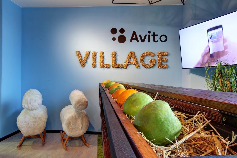 Офис Avito.ru в Москве